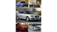 5 خودرو ارزان تر از پراید در آمریکا !