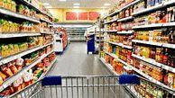 علت افزایش قیمت مرغ ، تخم مرغ و شکر در بازار چیست ؟