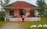 اینجا خانه بخت رومینا اشرفی می شد اگر به قتل نمی رسید + فیلم خانه ای که ساخته نشد