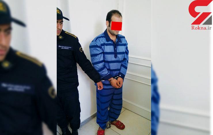 7 سال زندان مجازات قتل اشتباهی