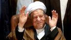واکنش های هنرمندان به درگذشت تلخ آیت الله هاشمی رفسنجانی درفضای مجازی+تصاویر