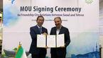 امضای تفاهمنامه همکاری میان شهرداران تهران و سئول