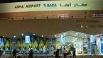 حمله به فرودگاه أبها عربستان / هواپیمای مسافربری آتش گرفت + جزئیات
