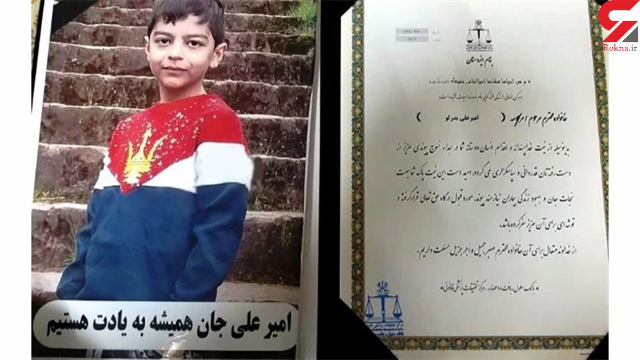 امیرعلی بدرلو در تهران اشک همه را درآورد/ او به 3 نفر جان دوباره بخشید + عکس
