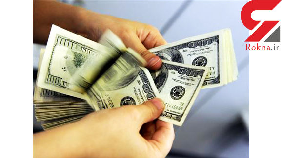شرایط فروش ارز گردشگران و سرمایهگذاران خارجی به بانکها+قیمت