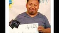 این مرد در 4 قرعه کشی برنده شده است +عکس