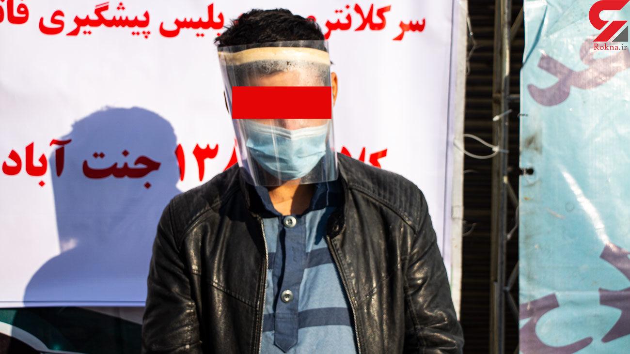 عجیب ترین شگرد دزدی  با تیر و کمان در تهران + فیلم گفتگو