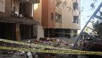 انفجار در شهرک آبشناسان جنوب تهران +فیلم و عکس