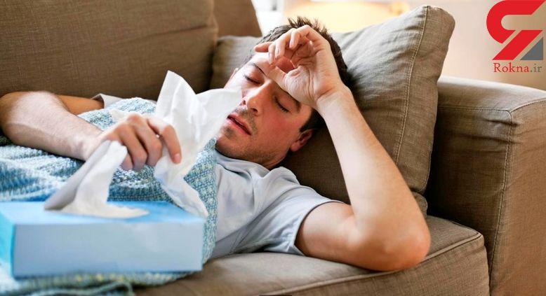 درمان فوری سرماخوردگی  در عرض 24 ساعت
