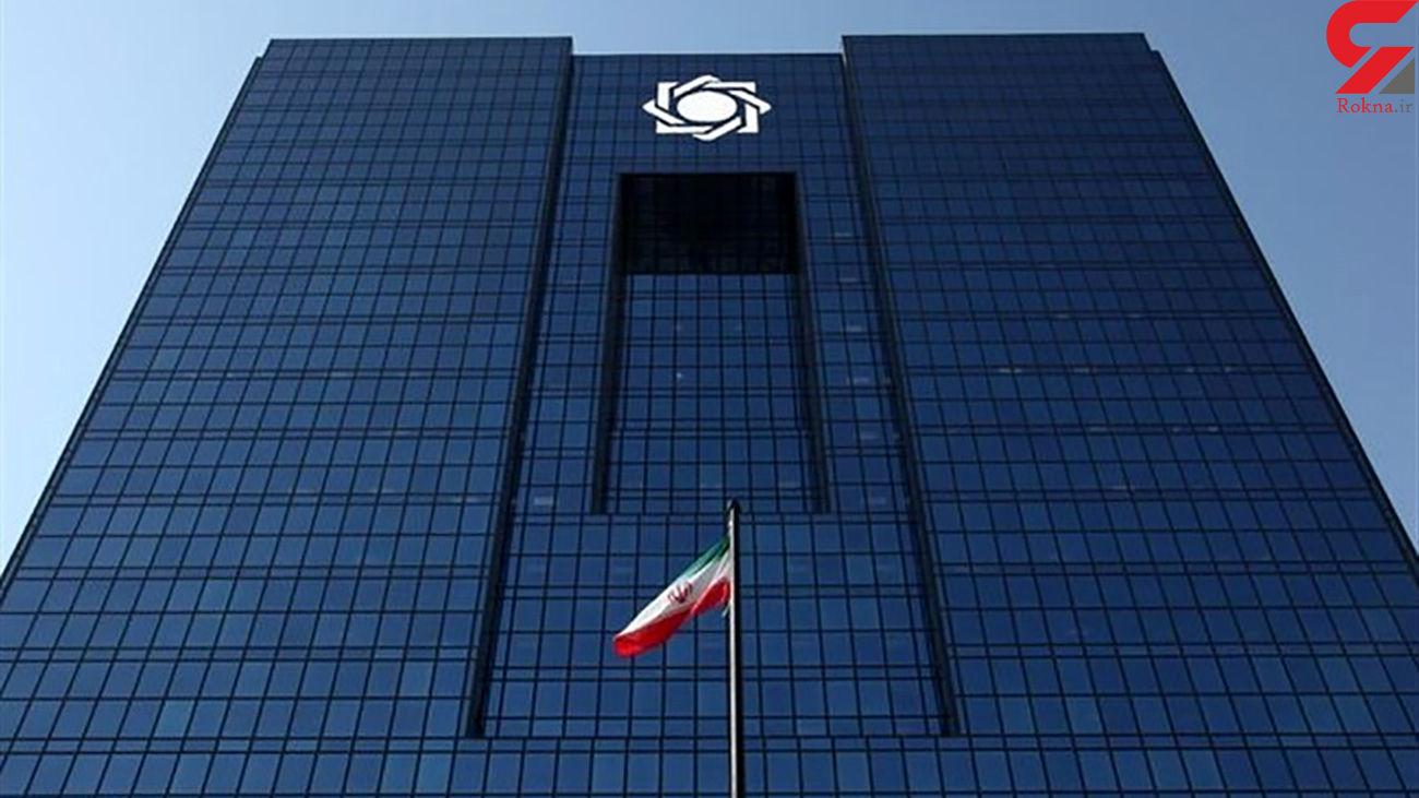 جزئیاتی از نحوه پرداخت بدهی عراق به ایران اعلام شد