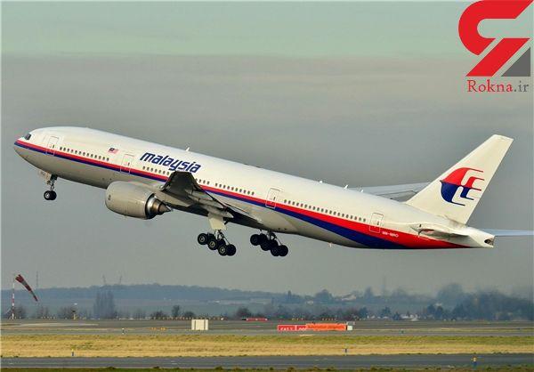 چین بار دیگر به جستجوی هواپیمای گمشده مالزی ادامه میدهد