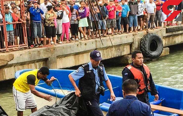 قایق  گردشگران با 32 سرنشین در آبهای نیکاراگوئه غرق شد