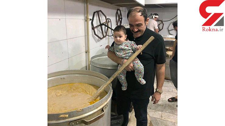 مهران غفوریان همراه دخترش پای دیگ نذری + تصویر