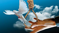 رهایی مرد اعدامی با میانجیگری شورای حل اختلاف نقده
