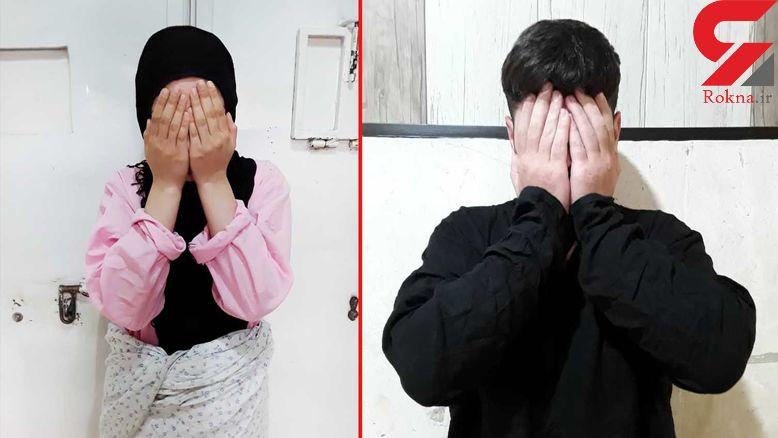 بازداشت زوج قاتل تهرانی که به مالزی فرار کرده بودند ! / آنها کجا پنهان بودند ! +عکس