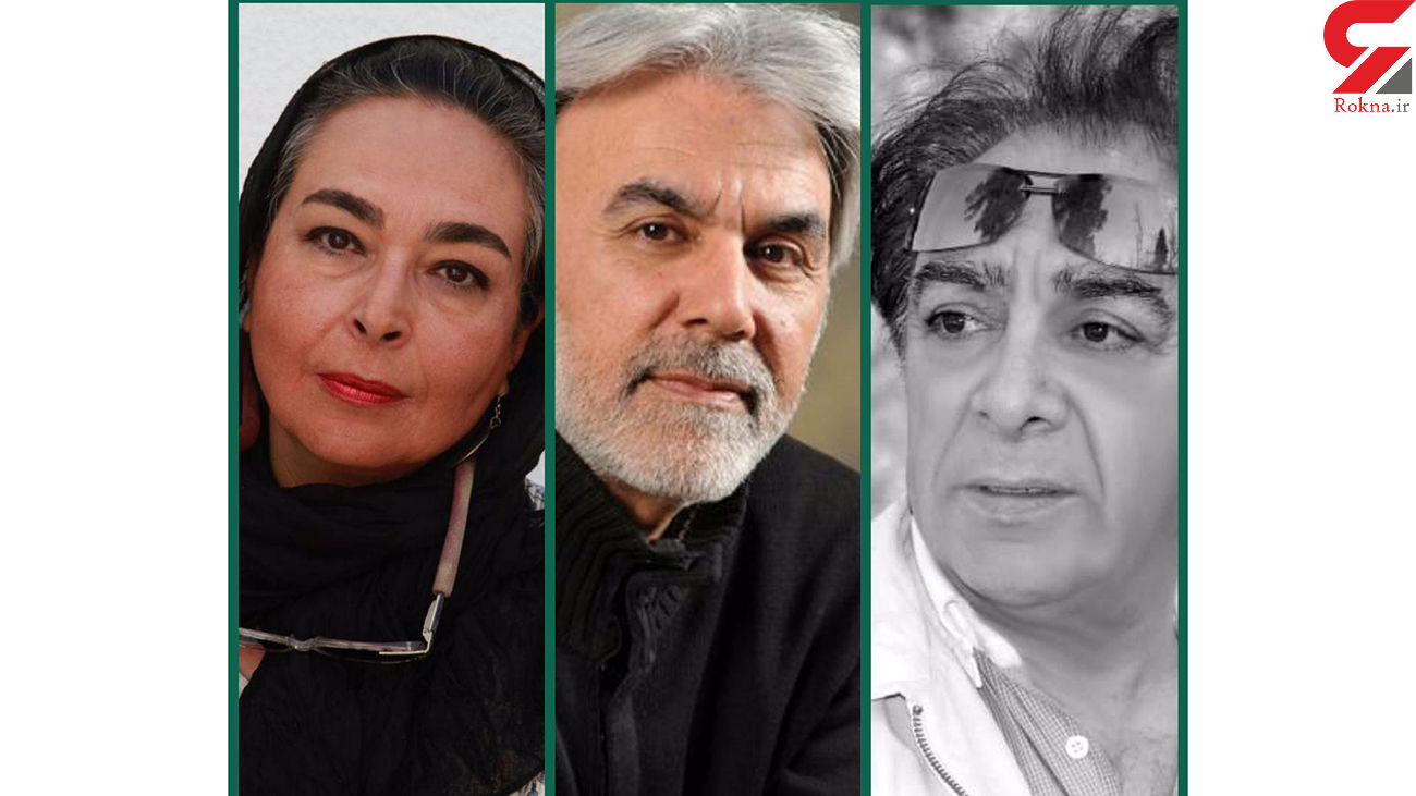 عادل، بیات و مهاجر، داوران ششمین مسابقه عکس سینمای ایران