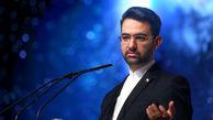 وزیر ارتباطات خبر داد: اینترنت خانگی پرسرعت در قم و به زودی در تهران