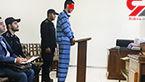 اعتراف به قتل بچه گانه هم کلاسی+عکس دادگاه