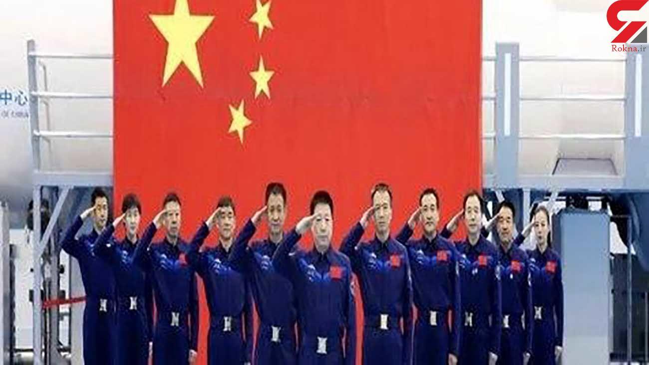 ۱۸ فضانورد چینی به مدار زمین سفر میکنند