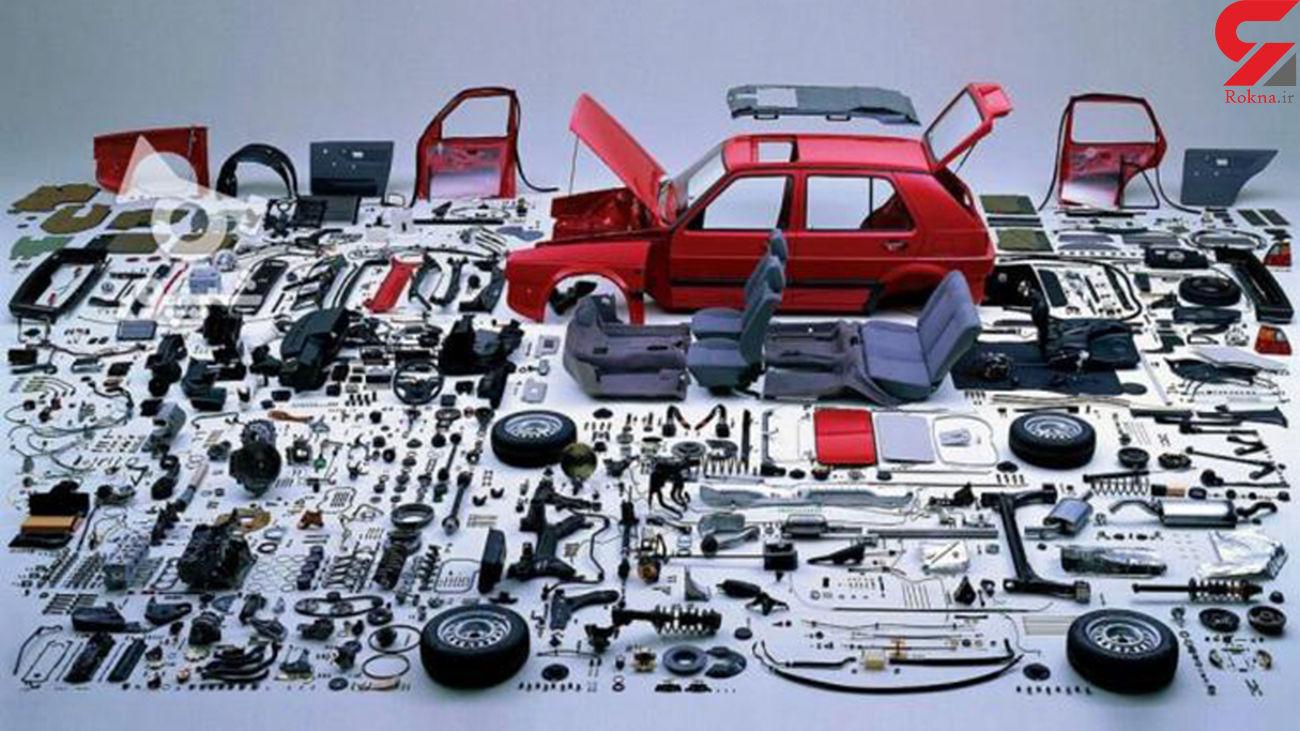 قیمت قطعات خودرو از زبان اتحادیه فروشندگان لوازم یدکی