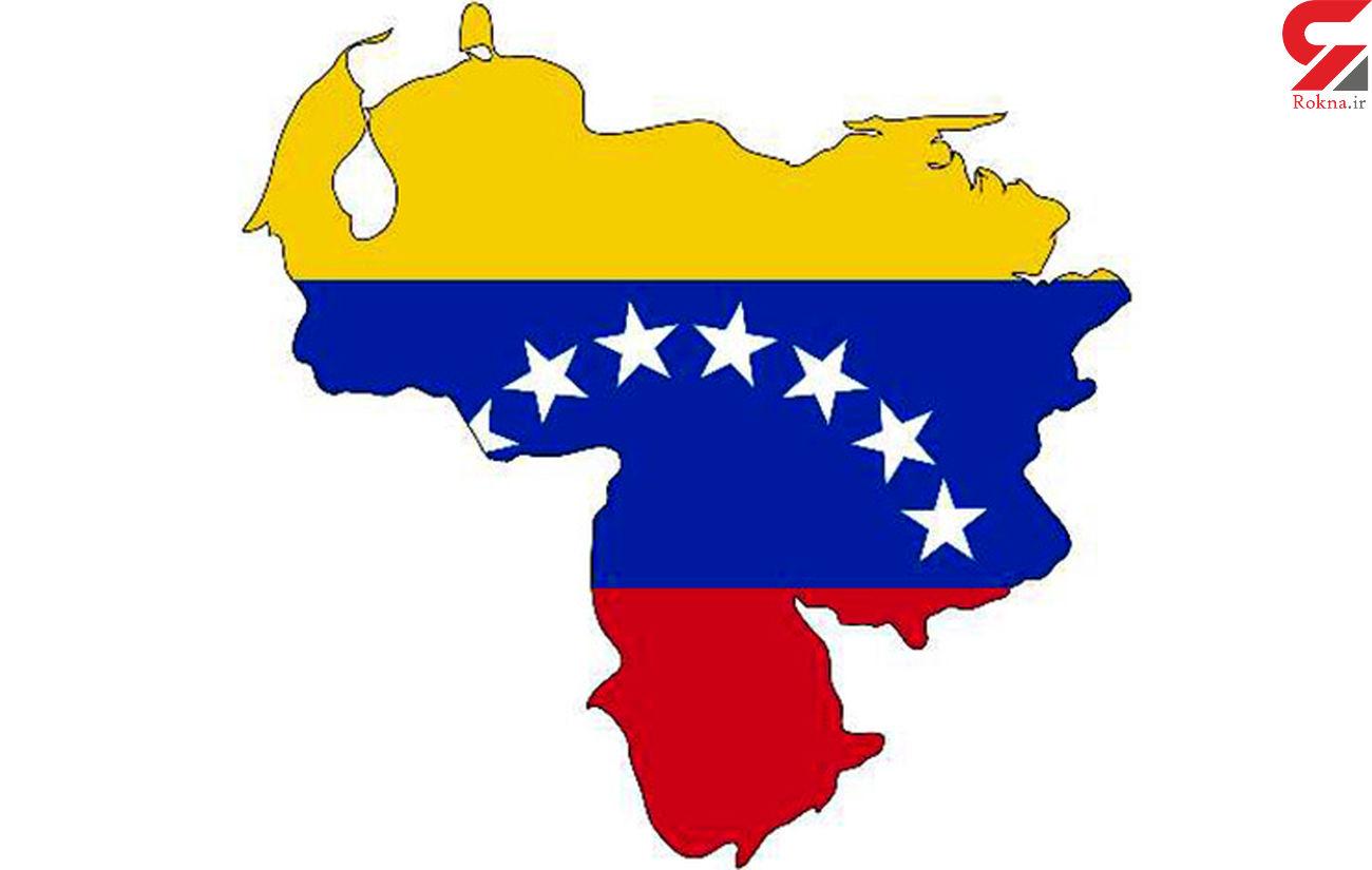تورم 10 میلیون درصدی ونزوئلا به زودی