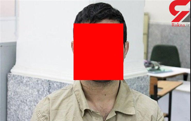 3 پسر تهرانی آبروی سارا را بردند / پلیس امروز گزارش داد