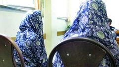 دو زن جوان سوداگری مرگ می کردند