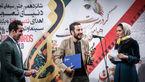جشن حافظ برگزار شد+عکس