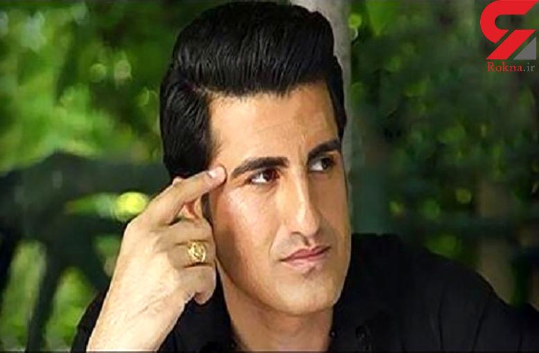 واکنش قانونی وکیل محسن لرستانی به اعدام این خواننده