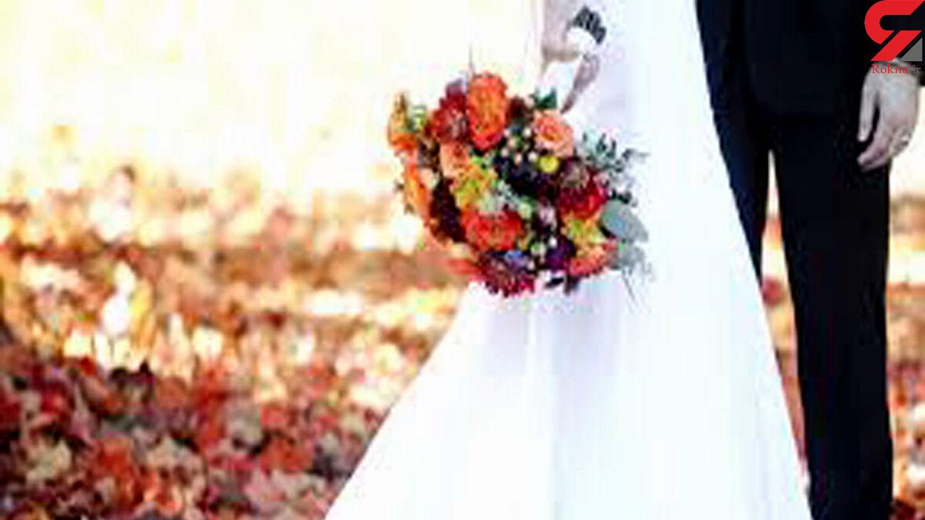 عباس و زینب روز عروسی شان کرونا گرفتند / پدر داماد بروجردی هم به خاطر کرونا جان باخت