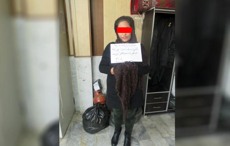 اعتراف زن شیکپوش به سرقت از آرایشگاههای زنانه+عکس