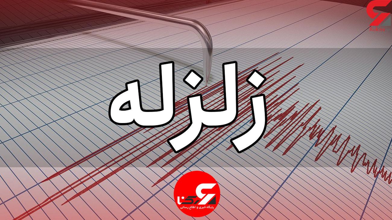 زلزله آغاجاری خوزستان را لرزاند