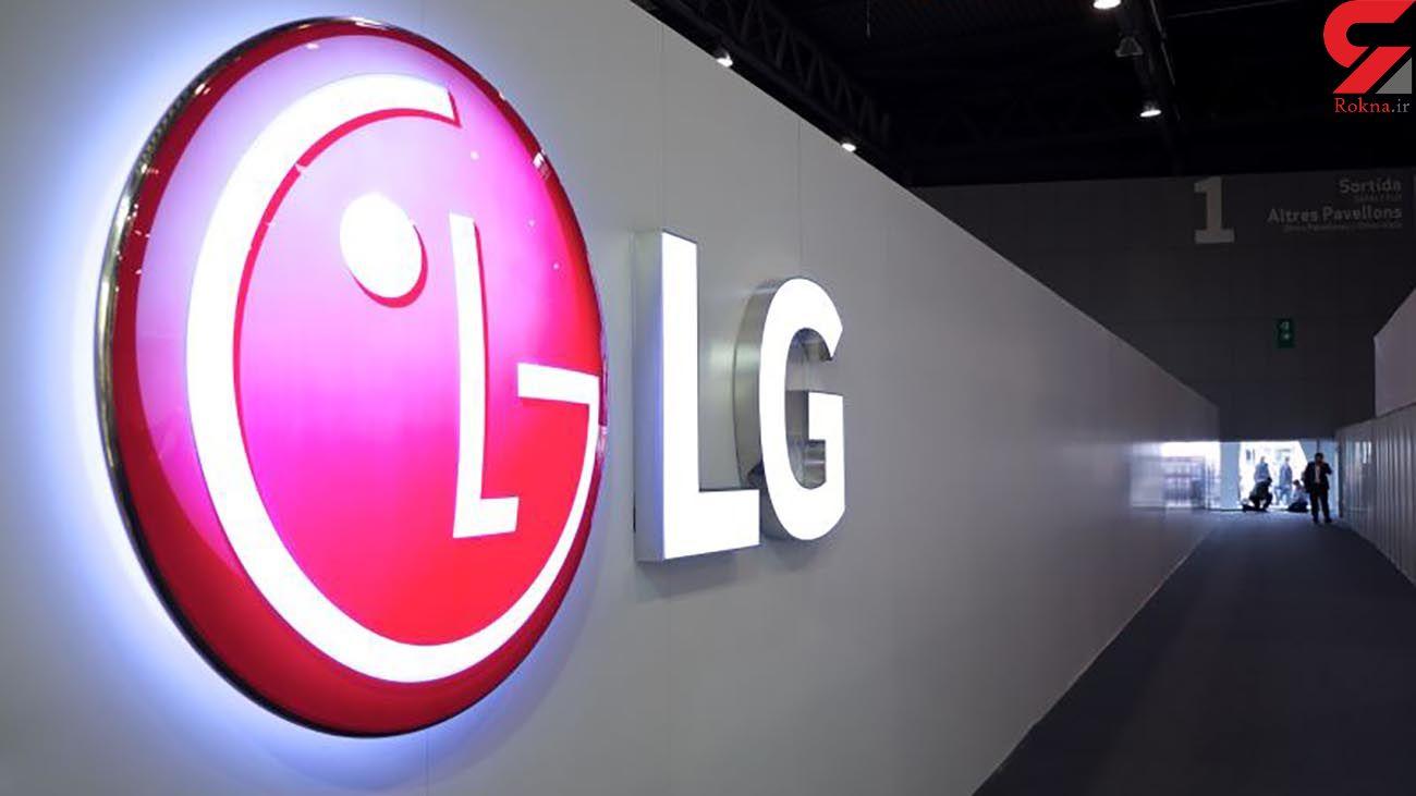 خداحافظی LG با تولید گوشی موبایل