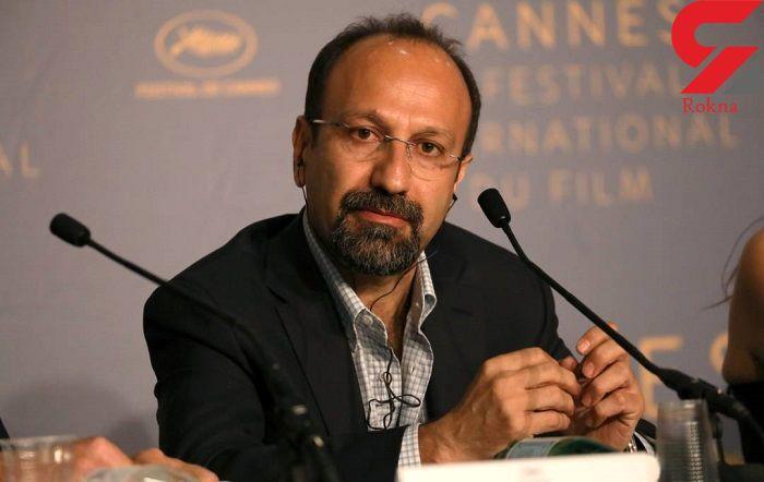 شروع اکران جدیدترین فیلم «اصغر فرهادی» در اسپانیا