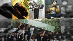 شهید حادثه تروریستی اهواز خیلی زود حاجت روا شد +تصاویر