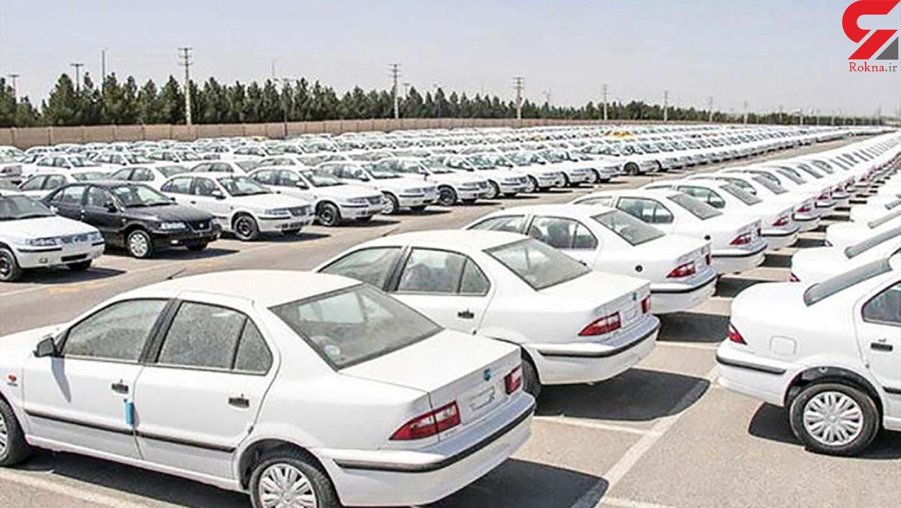 شرط شکسته شدن شدید قیمت ها در بازار خودرو