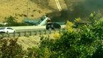 یک هواپیمای آمریکایی در لس آنجلس سقوط کرد