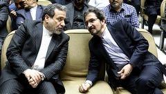 نشستن عجیب سخنگوی وزارت خارجه+عکس
