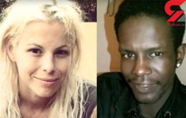 مرد سنگالی نامزد امریکاییاش را کشت