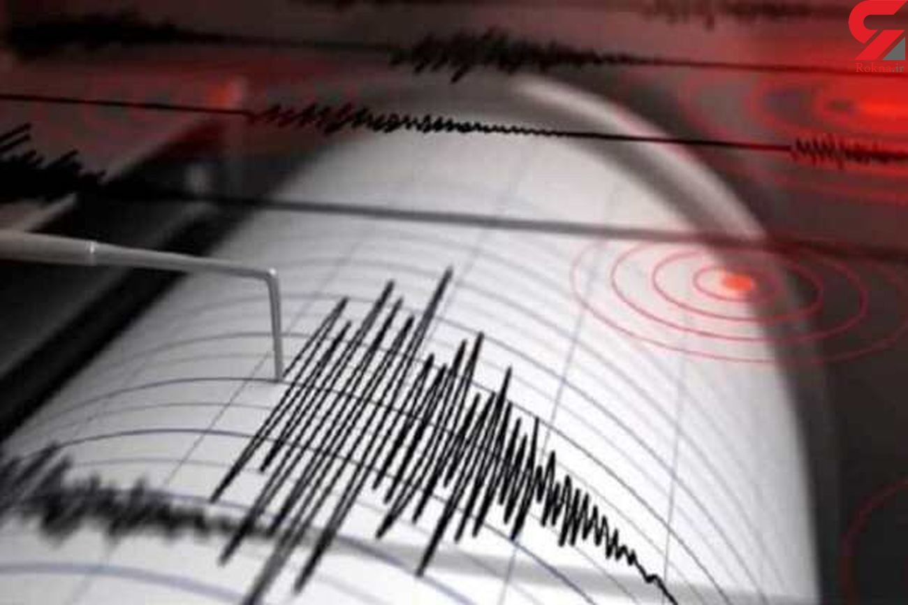 فوری / زلزله تهران را لرزاند