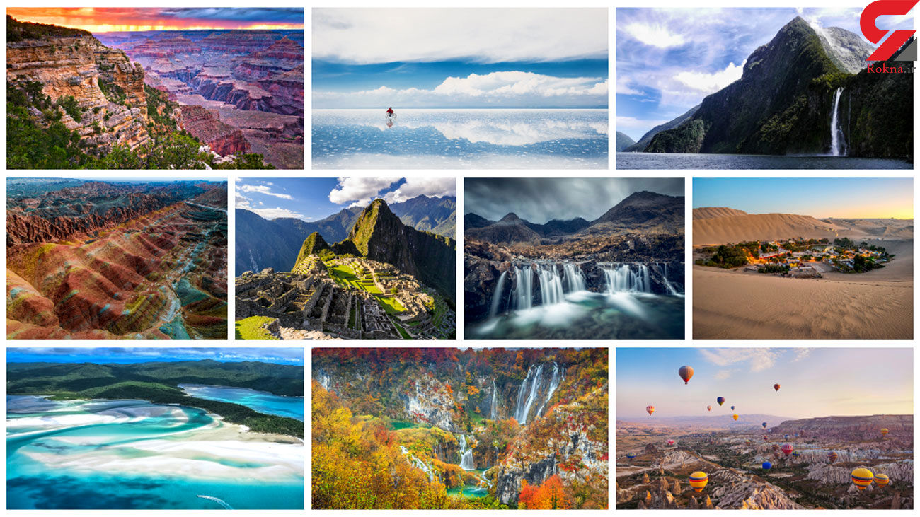 8 Exciting Places on Earth