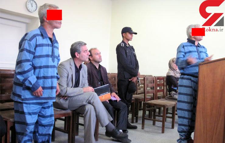 پدرزنم نیت بی شرمانه ای برای زن دومم داشت / اعتراف عجیب قاتل در دادگاه+عکس