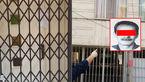 قتل عام خانوادگی همزمان با اذان صبح در تهرانپارس / پدر بی رحم پس از خودکشی نامه ای در خانه گذاشت + عکس