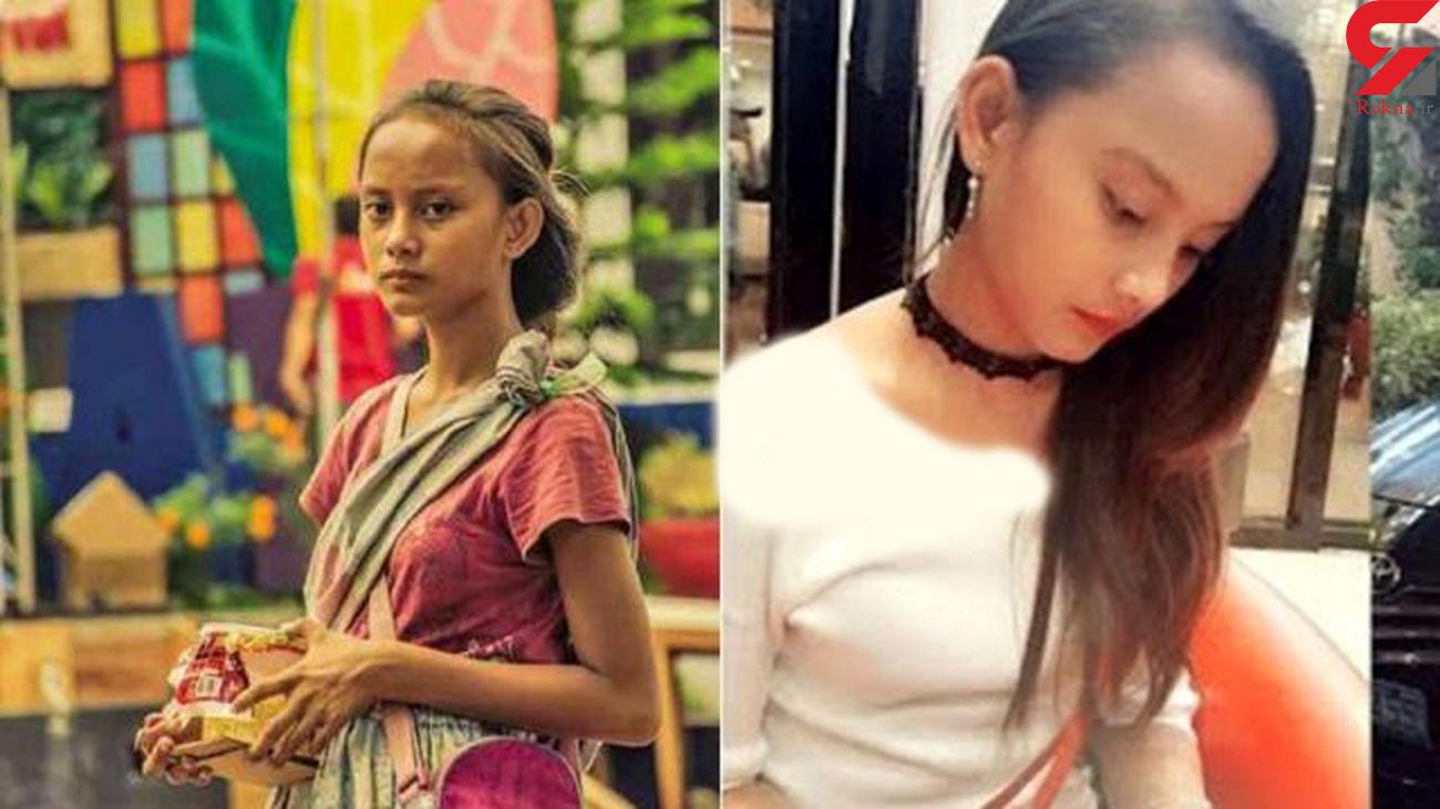 دختر فقیری که یک شبه پولدار شد + عکس