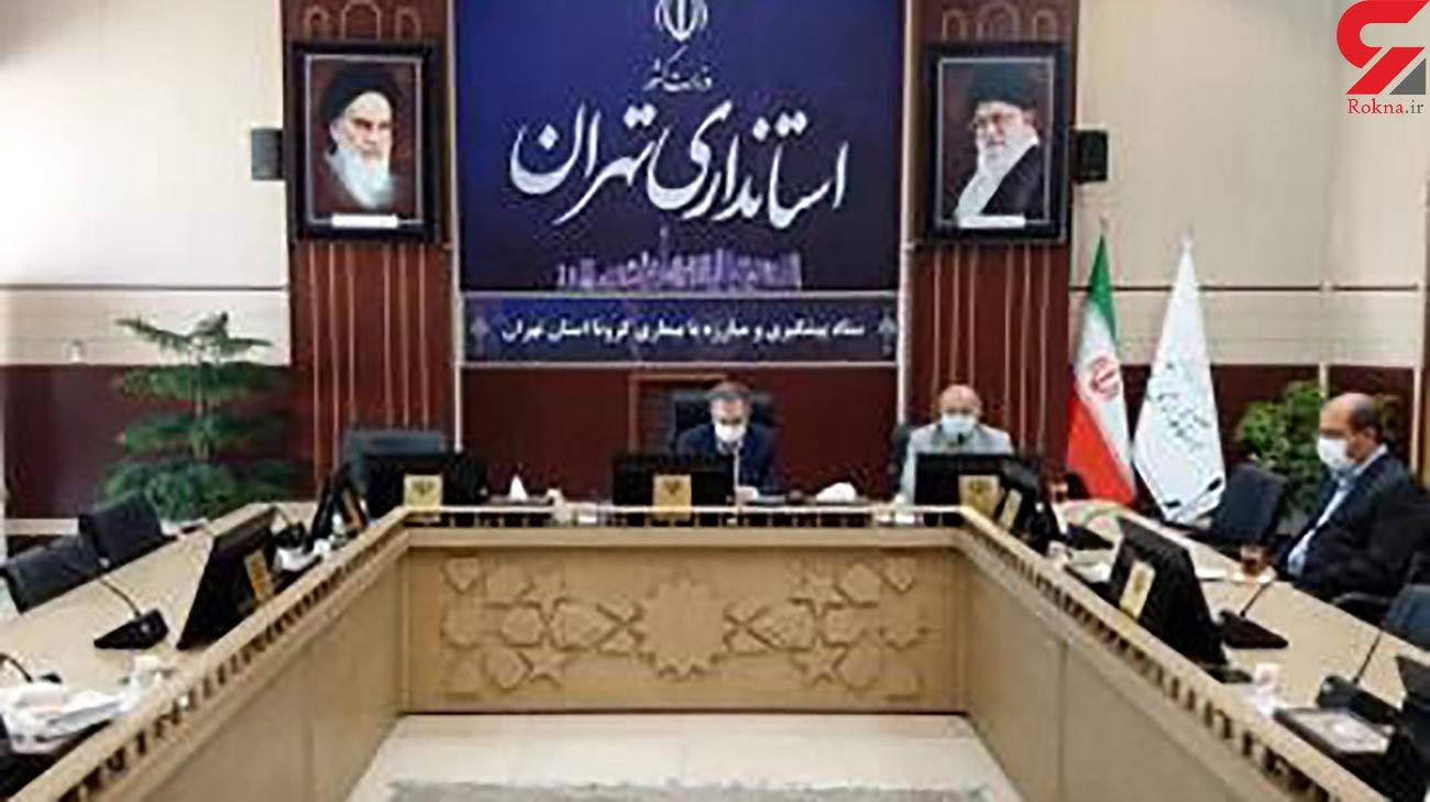 تصمیم استاندار تهران درباره بازگشایی تالارهای عروسی