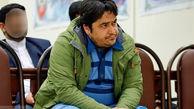 Ruhollah Zam executed