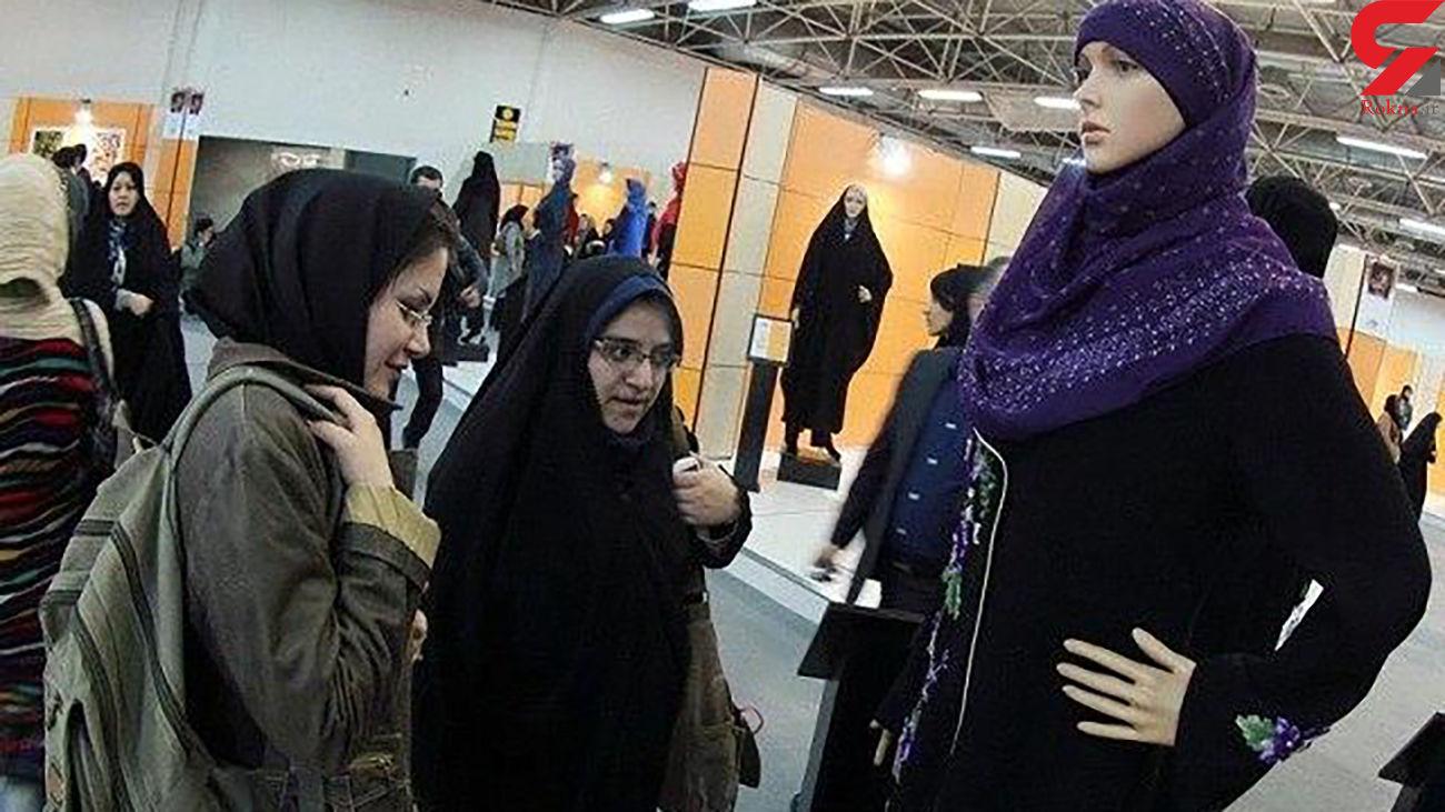 رونمایی از لباس عفاف و حجاب زنان در ادارات