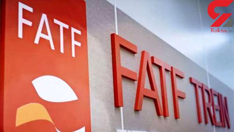 چند راهکار برای باز شدن گرههای FATF