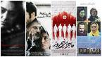 فیلم های برتر سومین روز جشنواره از نگاه مردم