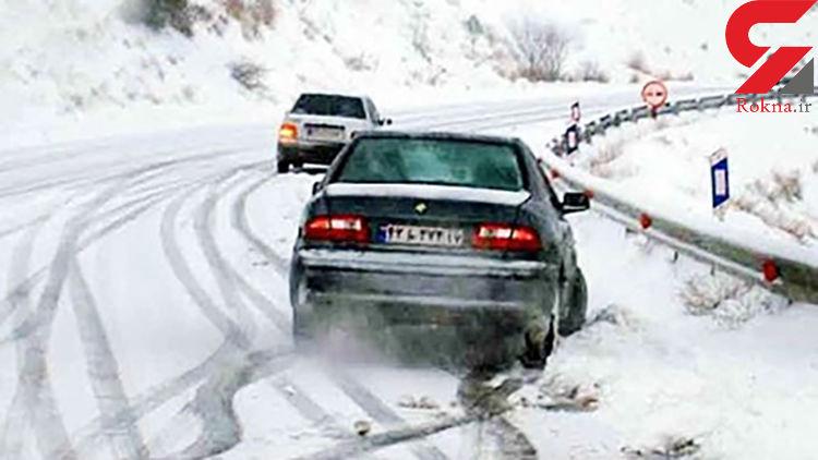 پیش بینی باران در اکثر مناطق کشور/ بارش برف در البرز